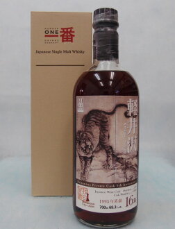 Karuizawa 16 years 69.3 %700mlJapanese Single Malt Whisky