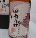 イチローズモルト 伊知郎 羽生2000 コニャックカスク58.5%700ml #531【Ichiro's Malt】Japanese Single Cask W...