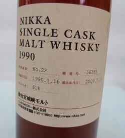 ニッカ シングルカスク 仙台宮城峡モルト 1990-2009【Miyagikyo】61%750ml