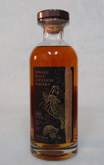Karuizawa KOI #8497 46 %700ml Single Malt Japanese Whisky