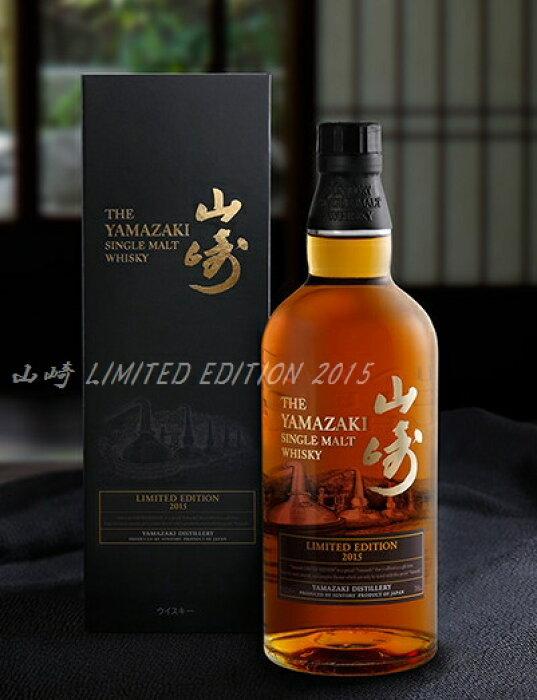 山崎 リミテッド エディション【2015】(LIMITED EDITION) 43%700ml THE YAMAZAKI SINGLE MALT WHISKY