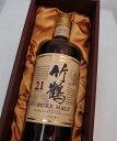 ニッカ 竹鶴21年【ギフトボックス】ピュアモルトウイスキー43%700mlnikkamaltwhisky taketsuru