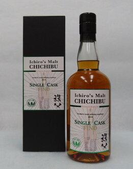 一郎麦芽秩父shingurukasukufino MMWM2015 59%700ml Ichiro's Malt CHICHIBU Single Cask FINO