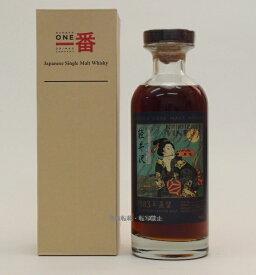 軽井沢【1983-2012】#2656【芸者】57.6%700ml Japanese Single Malt Whisky【クレジット決済・銀行振り込み決済に対応】【代引き決済不可】