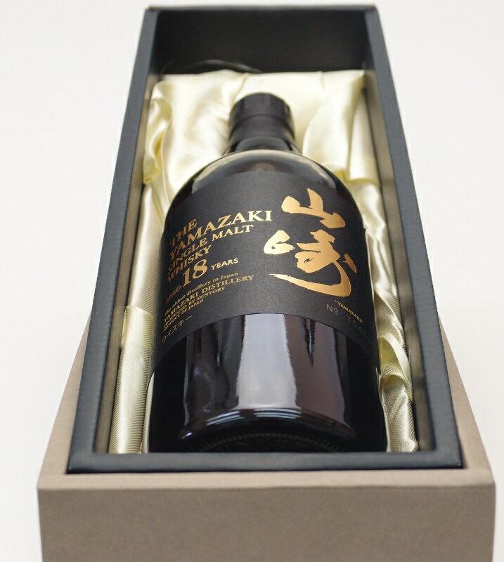 サントリー シングルモルトウイスキー 山崎 18年43度 700ml【ギフト】【のし対応】【ギフト箱入り包装代金含む】THE YAMAZAKI SINGLE MALT WHISKY