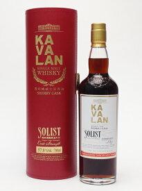 カバラン ソリスト シェリーカスク ストレングス 57.8%700ml【KAVALAN Single malt whisky】