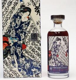軽井沢【40年】【2014】#4560【芸者】58.8%700ml Japanese Single Malt Whisky【クレジット決済/銀行振り込み決済に対応】【代引き決済不可】