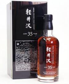 軽井沢35年【レーザー彫】【1981-2017】57.7%700ml#6412Japanese Single Cask Malt Whisky【クレジット決済/銀行振り込み決済に対応】【代引き決済不可】
