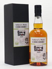 イチローズモルト 秩父【TokyoInternational Bar Show2019】 #2272 60.3%700ml【Ichiro's Malt】Japanese Single Malt Whisky