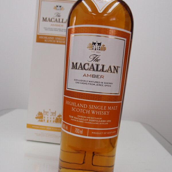 ザ・マッカラン アンバー1824シリーズ40%700mlTHE MACALLAN AMBER