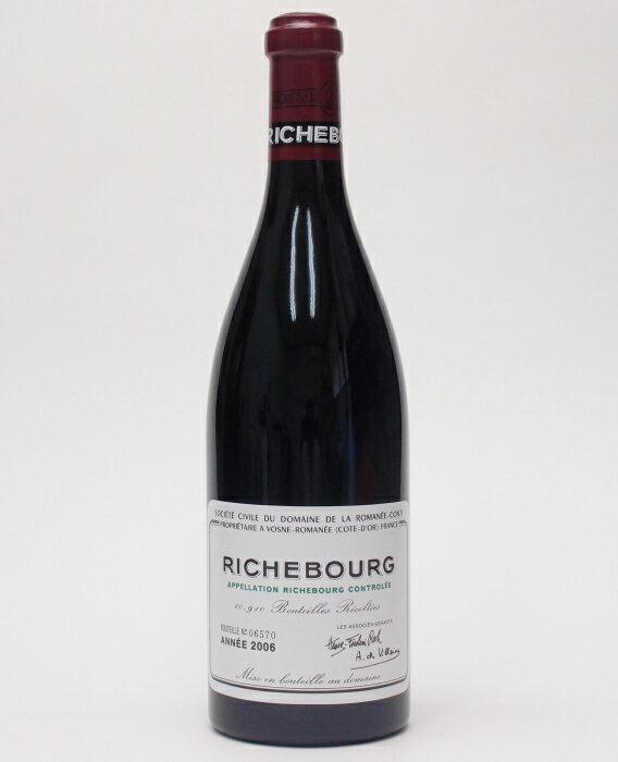 DRC リシュブール【2006】 750ml RichebourgDomaine de la Romanee Contiドメーヌ・ド・ラ・ロマネ・コンティ