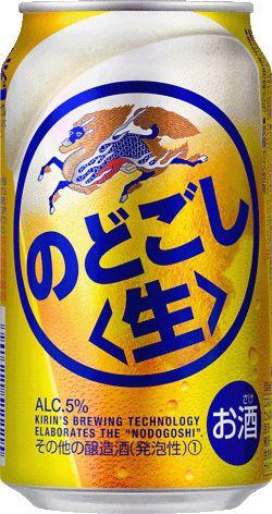 キリン のどごし〈生〉350ml 1ケース 【24缶】【2ケースまで1個口で配送出来ます】