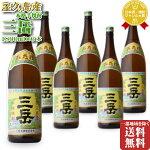 三岳酒造【三岳】1800ml×【6本セット】