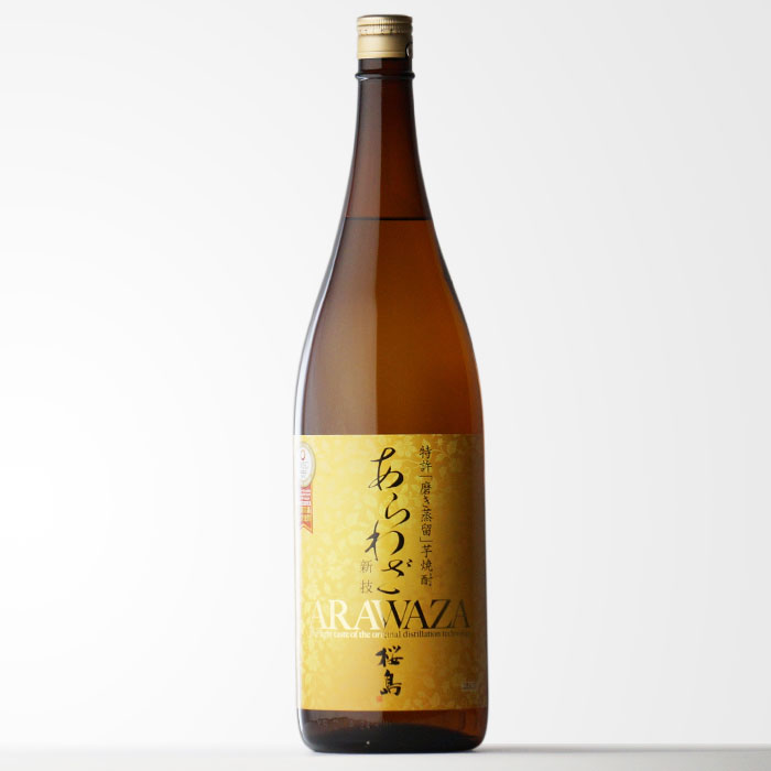 「あらわざ 桜島」 25度1800ml 本坊酒造 鹿児島県【RCP】