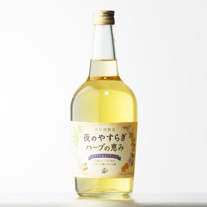 ハーブの恵み 養命酒製造株式会社 13度 700ml【RCP】