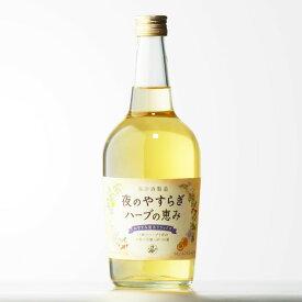 お中元 ハーブの恵み 養命酒製造株式会社 13度 700ml【RCP】 お中元 ギフト