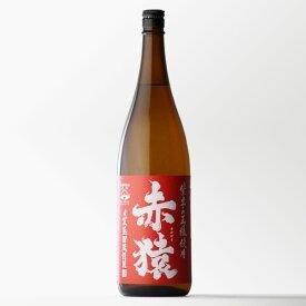 赤猿 芋焼酎 小正醸造 25度 1800ml【RCP】