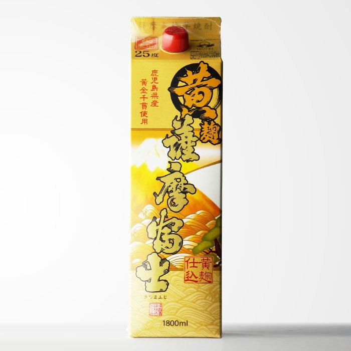濱田酒造 「黄薩摩富士」 25度1800mlパック 【鹿児島県】 焼酎ファンなら一度は飲んでおきたい逸品です 【RCP】