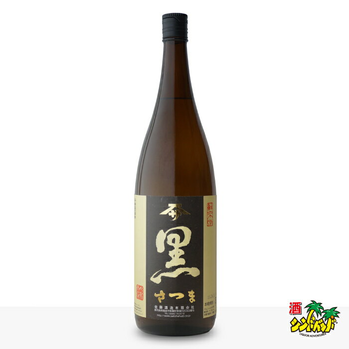 黒さつま 芋焼酎 佐藤酒造 25度 1800ml【RCP】