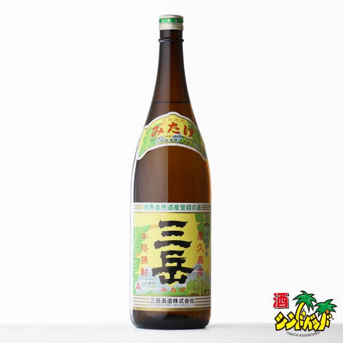 三岳 芋焼酎 三岳酒造 25度 1800ml 瓶 【RCP】