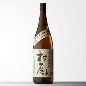 入手困難 村尾酒造 【村尾】 1800ml 鹿児島県 芋焼酎 【RCP】