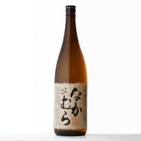 なかむら 芋焼酎 中村酒造場 25度 1800ml 瓶 【RCP】 敬老の日