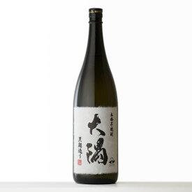 大隅 芋焼酎 大隅酒造 25度 1800ml 【RCP】