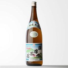 入手困難 村尾酒造「薩摩茶屋」25度1800ml 鹿児島県 芋焼酎 【RCP】