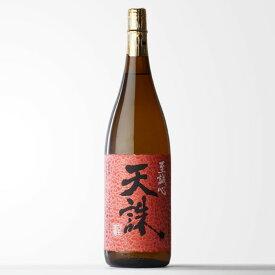 白玉醸造 「天誅」 (てんちゅう) 25度1800ml 【RCP】