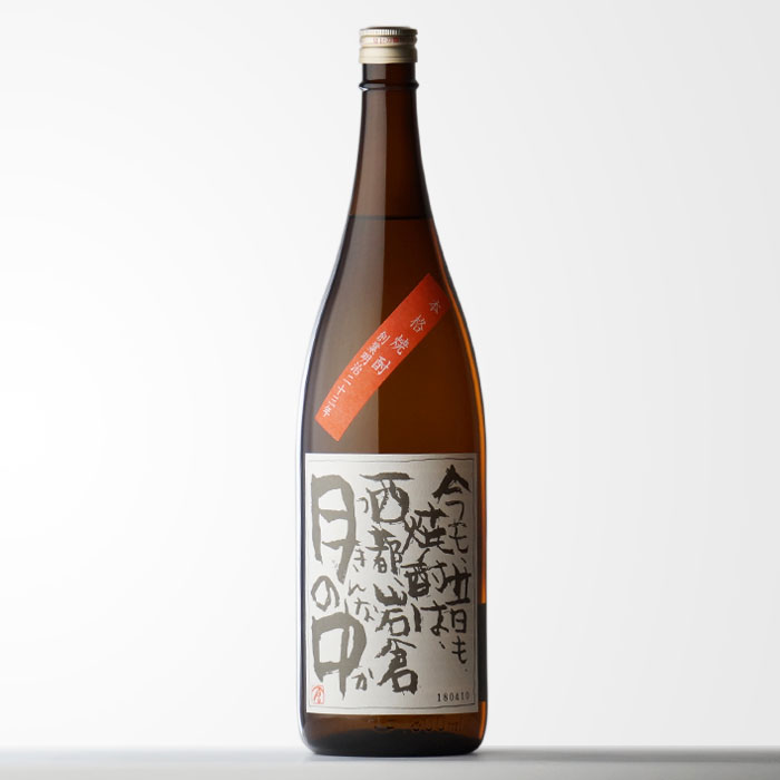 【岩倉酒造場】 「月の中」 (つきんなか) 25度1800ml瓶 宮崎県 【RCP】