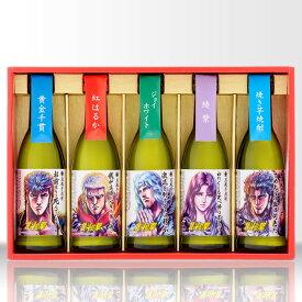 北斗の拳 ミニボトル5本セット 芋焼酎 光武酒造 25度 270ml×5本 【RCP】
