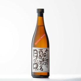 岩倉酒造場 月の中 (つきんなか) 25度 720ml瓶 宮崎県