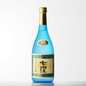 魔王の元杜氏さんのこだわりの作品! 「七窪」 (ななくぼ) 720ml 芋焼酎 【RCP】