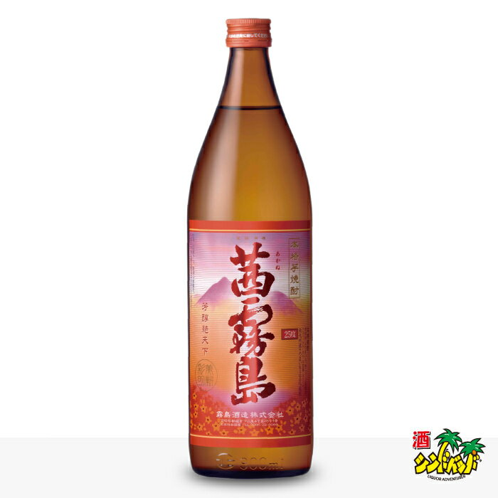 茜霧島 芋焼酎 霧島酒造 25度 900ml 【RCP】