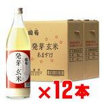 国菊・発芽玄米甘酒12本セット