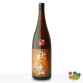 秋の露・樽 米焼酎 常楽酒造 25度 1800ml 【RCP】 お歳暮