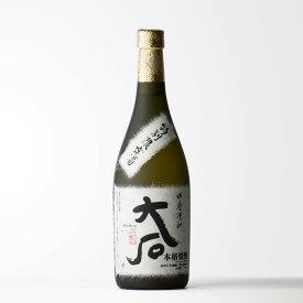 米焼酎 球磨焼酎 大石限定酒 箱なし 720ml 米焼酎ファンなら一度は飲んでおきたい!