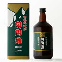 陶陶酒 銭形印・辛口 陶陶酒本舗 29度 1000ml【RCP】