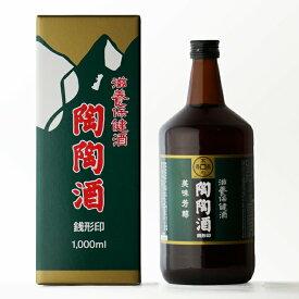 陶陶酒 銭形印・辛口 陶陶酒本舗 29度 1000ml【RCP】 お中元