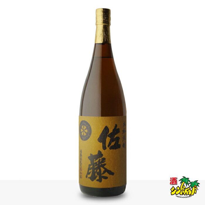 佐藤 麦 佐藤酒造 25度1800ml【RCP】