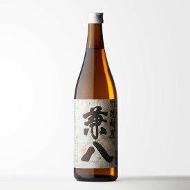 四ツ谷酒造 「兼八」 (かねはち) 25度 720ml 麦焼酎 「大分県」【RCP】