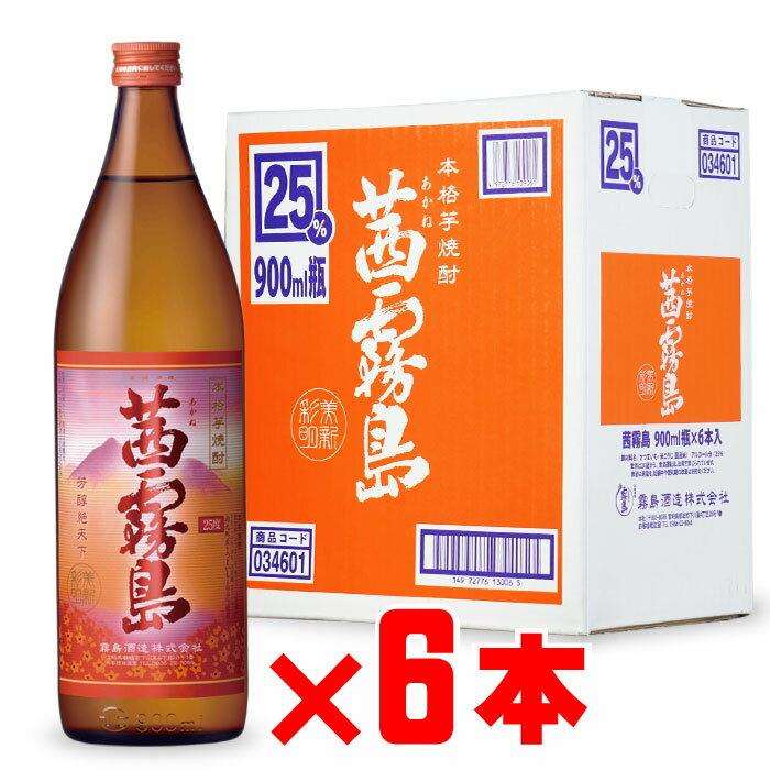 「送料無料」 茜霧島 芋焼酎 霧島酒造 25度 900ml 瓶 6本セット 【RCP】