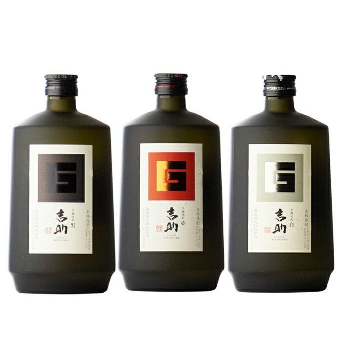 霧島酒造 【吉助・赤・黒・白 l3本セット】720mlx3本 送料込 【RCP】