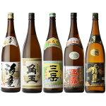 【三岳】+【銘酒】入り合計6本セット