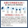 仍红薯烧酒佐藤 (佐藤黑色) 720 毫升 02P07Nov15