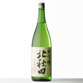 大吟醸酒 北秋田 (きたあきた) 大吟醸 1800ml (株)北鹿 秋田県 日本酒 清酒 【RCP】