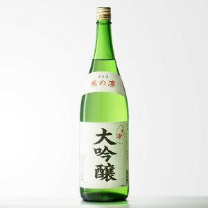 大吟醸酒 米の凛 (こめのりん) 1800ml 北関酒造 日本酒 清酒 【RCP】 お歳暮