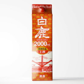 白鹿 上撰 2000mlパック 日本酒 清酒