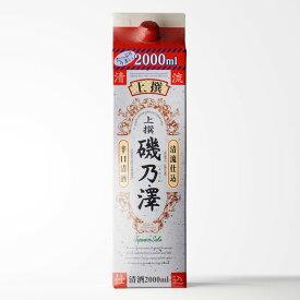 (株)いそのさわ 礒乃澤・清流仕込 2000mlパック 日本酒 清酒