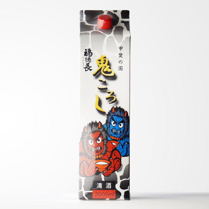 福徳長 【甲斐の国・鬼ころし】 2000mlパック 日本酒 清酒 【RCP】